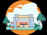 «Ресурсный старт нового учебного года с «ЯКласс»